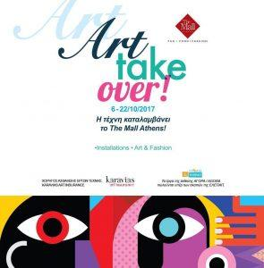 Art take over at The Mall Athens