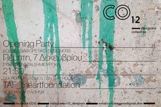 CO12 opening party - invitation